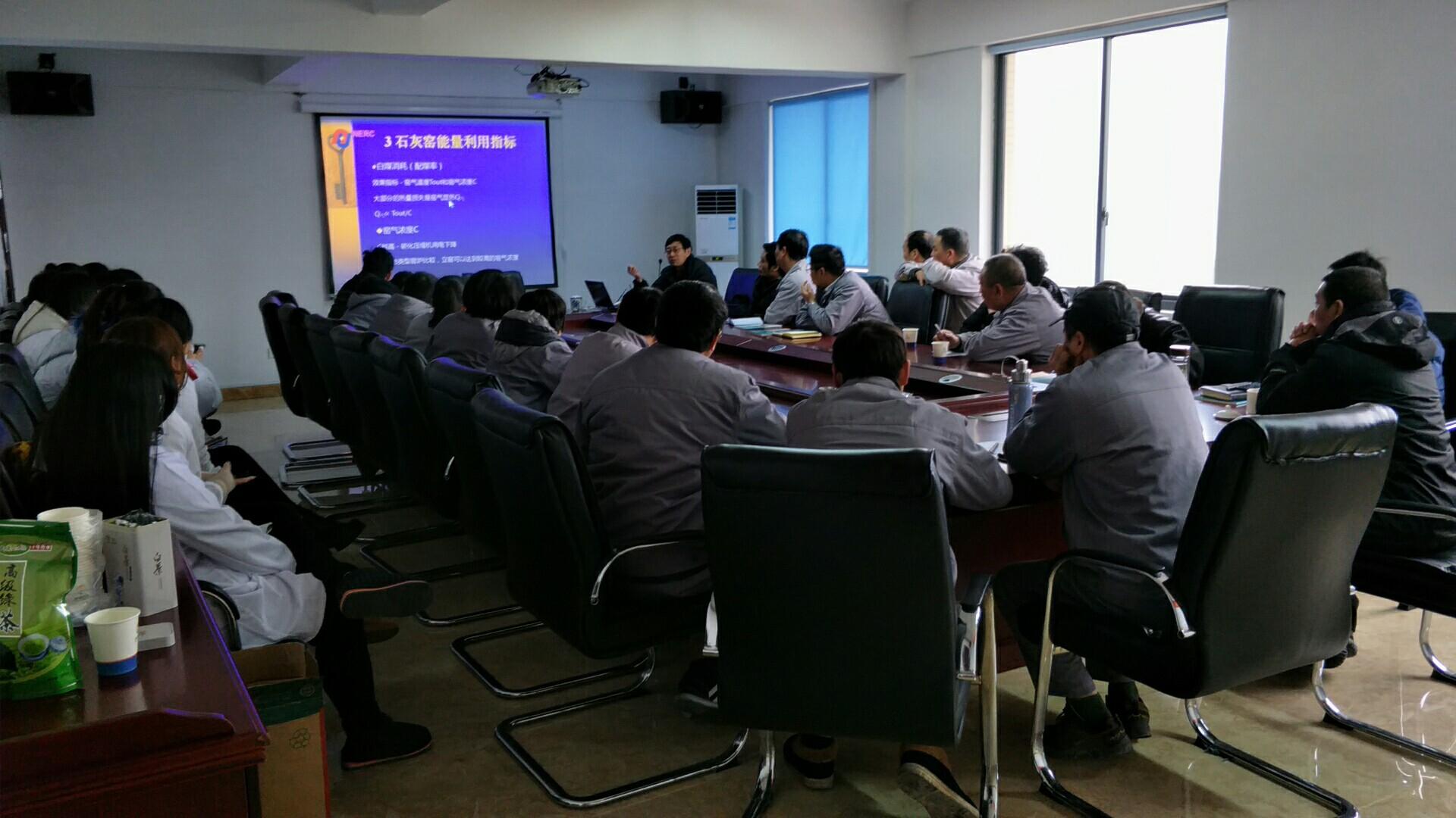 2019年1月4日国家粉体研究中心吴秋芳教授给我司指导培训湖北快3走势图知识技能。